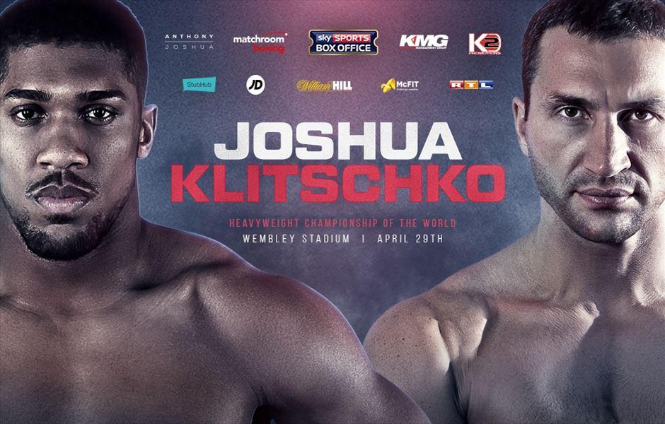KLITSCHKO vs JOSHUA
