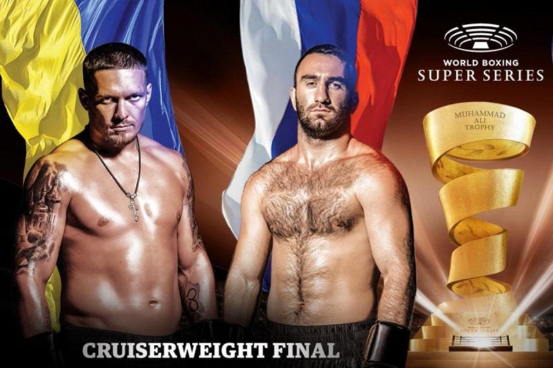 cruiserweight contest