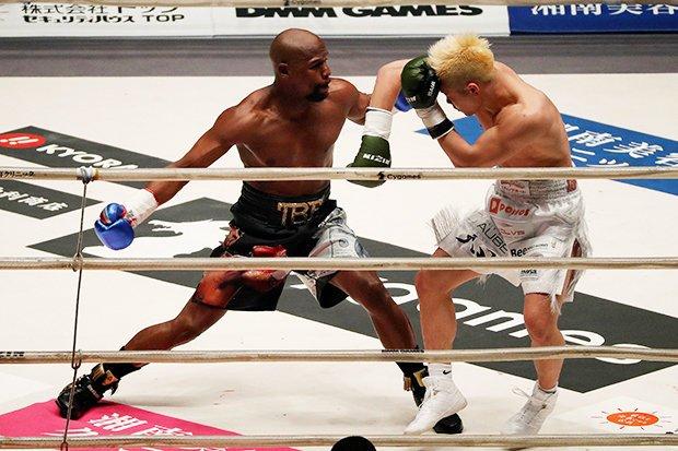 Mayweather vs Nasukawa