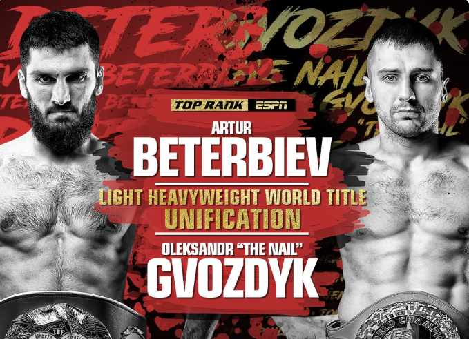 Three-Punch-Combo-Gvozdyk-Beterbiev-Thoughts-and-More
